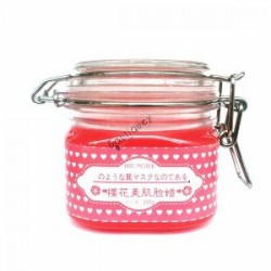 Cherry Blossom Beauty Face Wax
